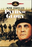 ����� ����� (Paths of Glory)